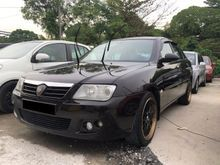 2008 Proton Waja 1.6 CAMPRO (M) CCRIS CTOS CAN LOAN ** BLACKLIST AKPK CAN LOAN ** NO DOCUMENT CAN LOAN ** FULL LOAN AVAILABLE ** BEST OFFER IN TOWN **
