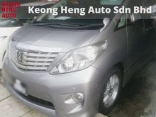 2008 Toyota Alphard 2.4 S (REG 2O11) (Nice No. 8188) 70,000km Only. Like Brand New Car. Accident Free. MANY UNITS-SPECS TO CHOOSE. CALL FOR BEST PRICE