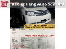 2005 Toyota Alphard 3.0 MS (A) BEST DEAL
