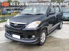 Toyota Avanza 1.3 MPV (A) CCRIS CTOS , BLACKLIST , AKPK , TIADA DOCUMENT , PTPTN - SEMUA MASALAH BOLEH BUAT LOAN DISINI