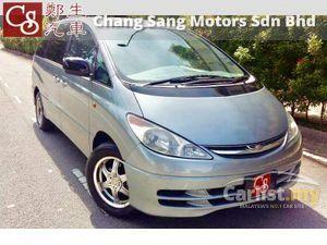 Search 40 Toyota Estima Used Cars for Sale in Kuala Lumpur