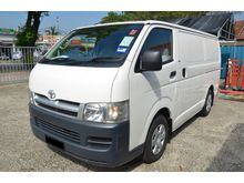 1 Ton Toyota Hiace Panel Van D4-D , 2.5CC, Green Engine, Diesel,
