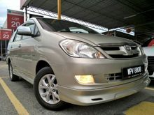 Toyota Innova 2.0 (M) G 7 SEATHER MPV CLEAR STOCK PRICE