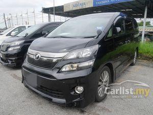 2013 Toyota Vellfire 2.4 Golden Eyes MPV (A)