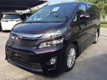 2012 Toyota Vellfire - 3 Years Warranty - High Loan - Grade A Condition - Free Accident - Tiptop Condition