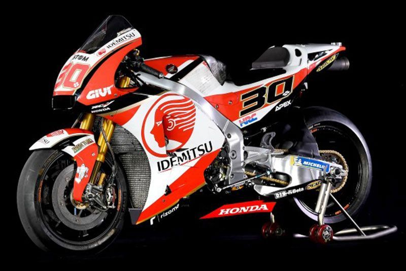 LCR Honda Takaaki Nakagami MotoGP 2018