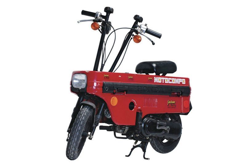 honda-motocompo