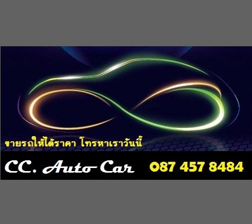 CC AUTO CAR