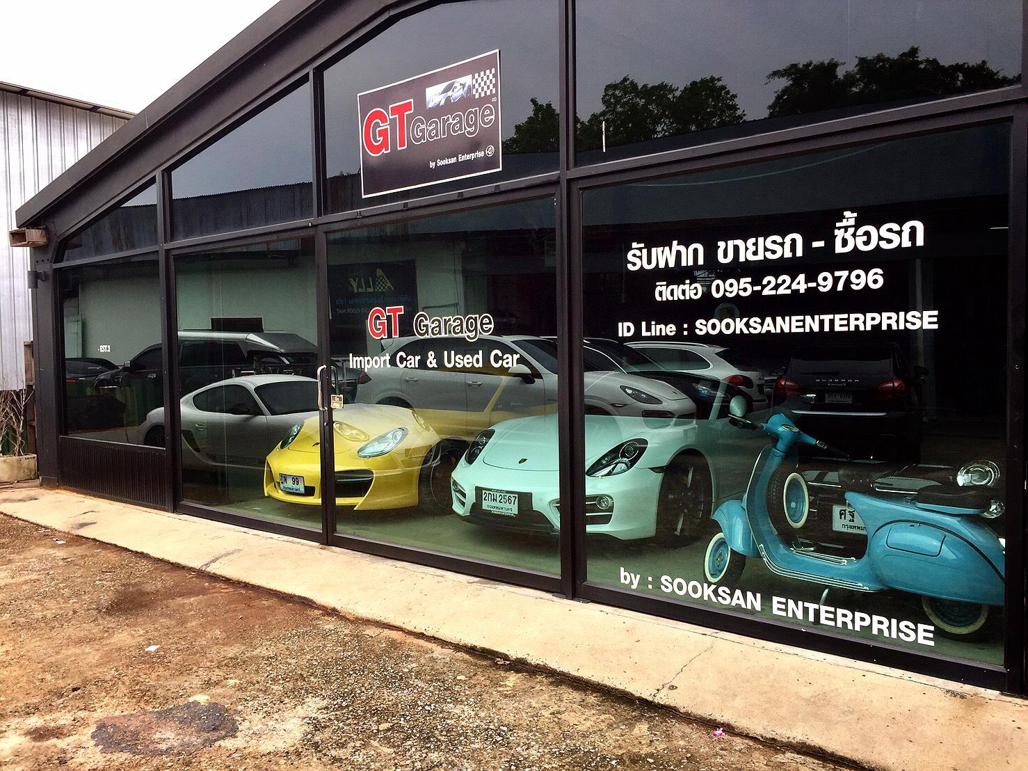 GT  Garage by Sooksan Enterpries