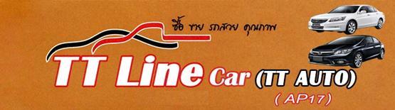 TT Line Car