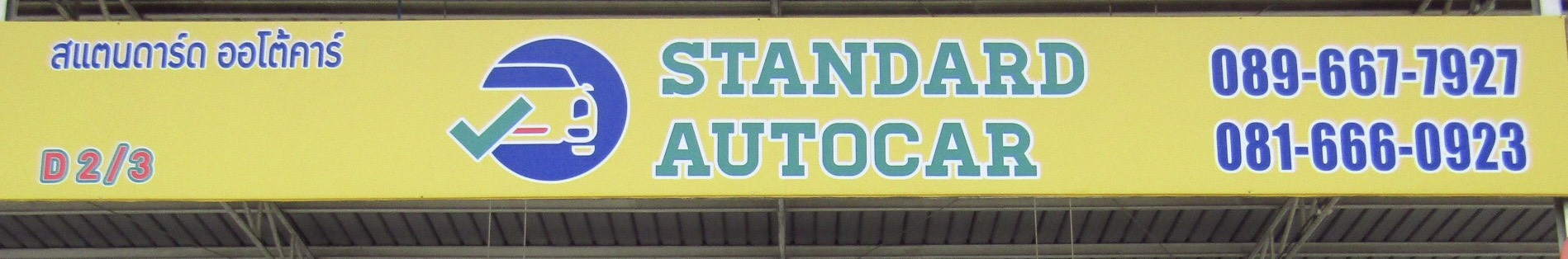 STANDARD AUTOCAR