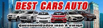 BEST CAR AUTO 1