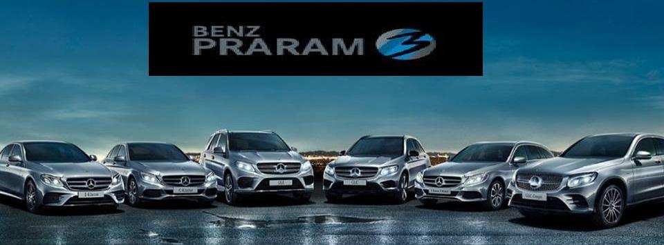 Benz Praram3