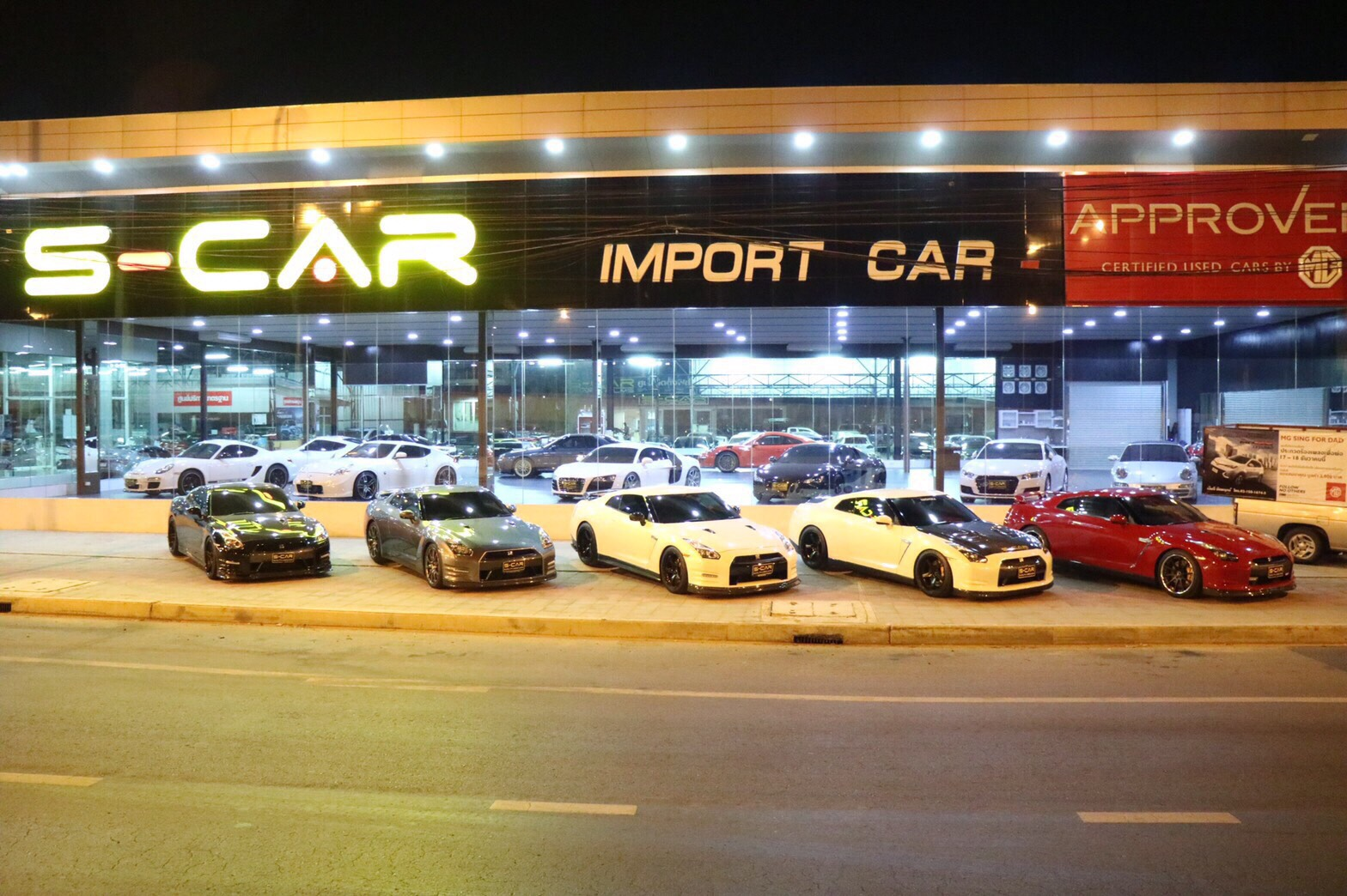S-CAR Quality used car