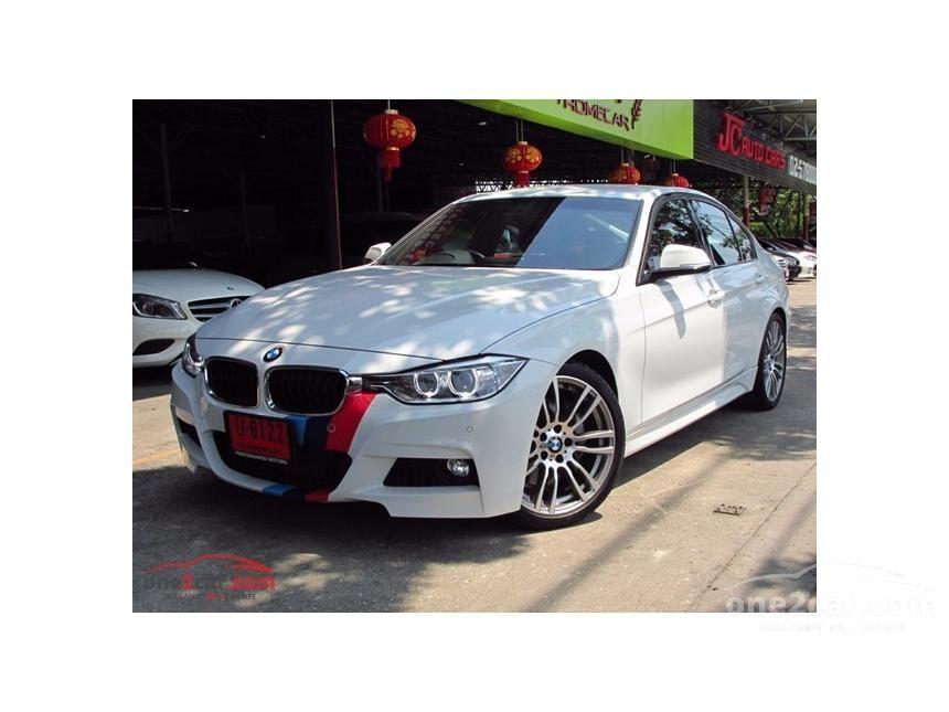 2015 BMW ActiveHybrid 3 Sedan