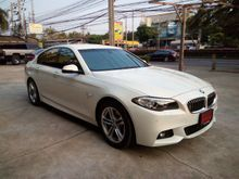 2017 BMW 520d 2.0 AT Sedan