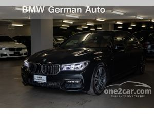 2019 BMW 730Ld 3.0 Pure Excellence Sedan AT