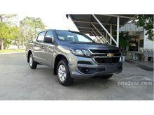 2017 Chevrolet Colorado LS 2.5 MT Pickup
