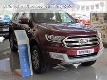 2016 Ford Everest (ปี 15-18) Titanium 2.2 AT SUV