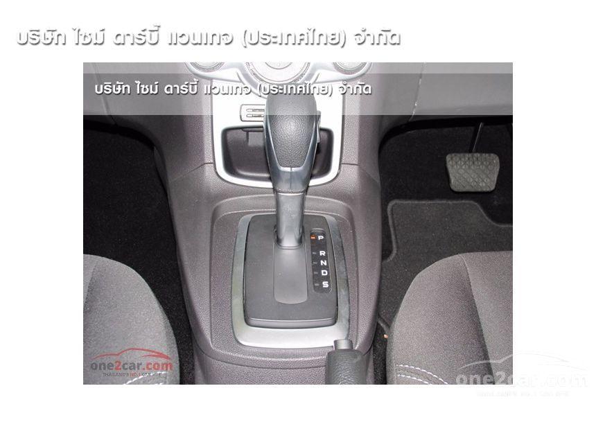 2016 Ford Fiesta Trend Hatchback