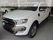 2016 Ford Ranger DOUBLE CAB (ปี 15-18) WildTrak 2.2 AT Pickup