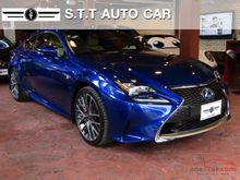 2017 Lexus RC300h (ปี 14-17) Hybrid F-Sport 2.5 AT Coupe