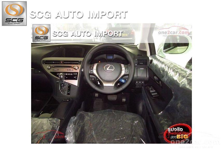 2017 Lexus RX270 Premium SUV