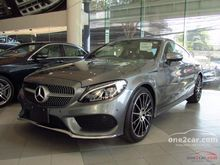 2016 Mercedes-Benz C250 W205 (ปี 14-19) W205 (ปี 14-19) Edition 1 2.0 AT Coupe