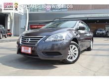 2017 Nissan Sylphy (ปี 12-16) Smart Edition 1.6 AT Sedan