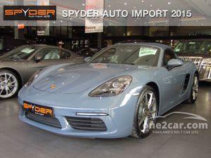 2019 Porsche 718 2.0 Cayman Coupe AT