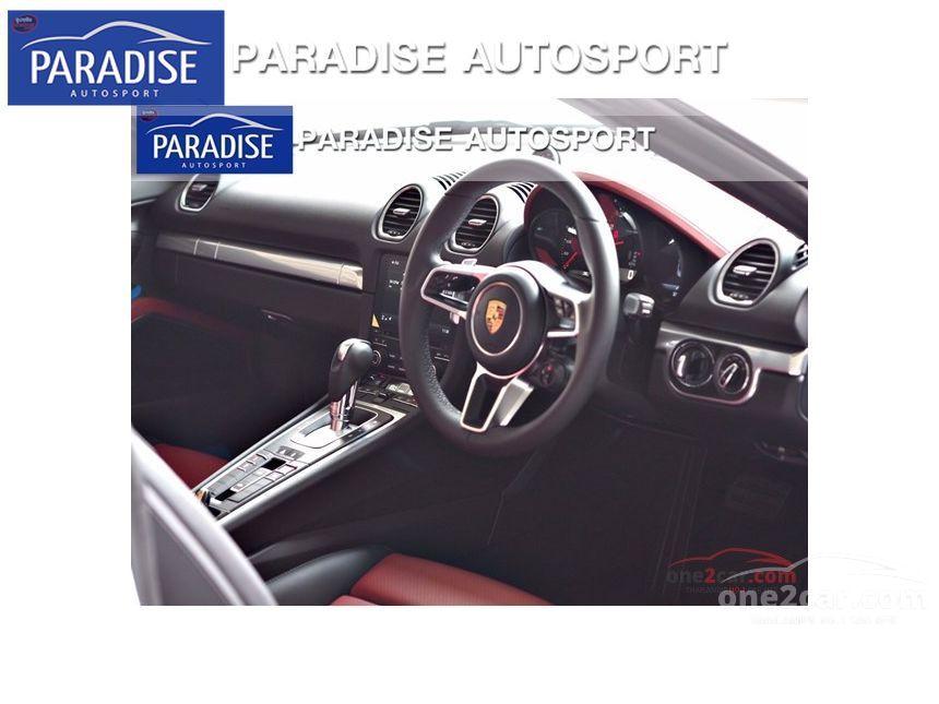 2017 Porsche Boxster Convertible