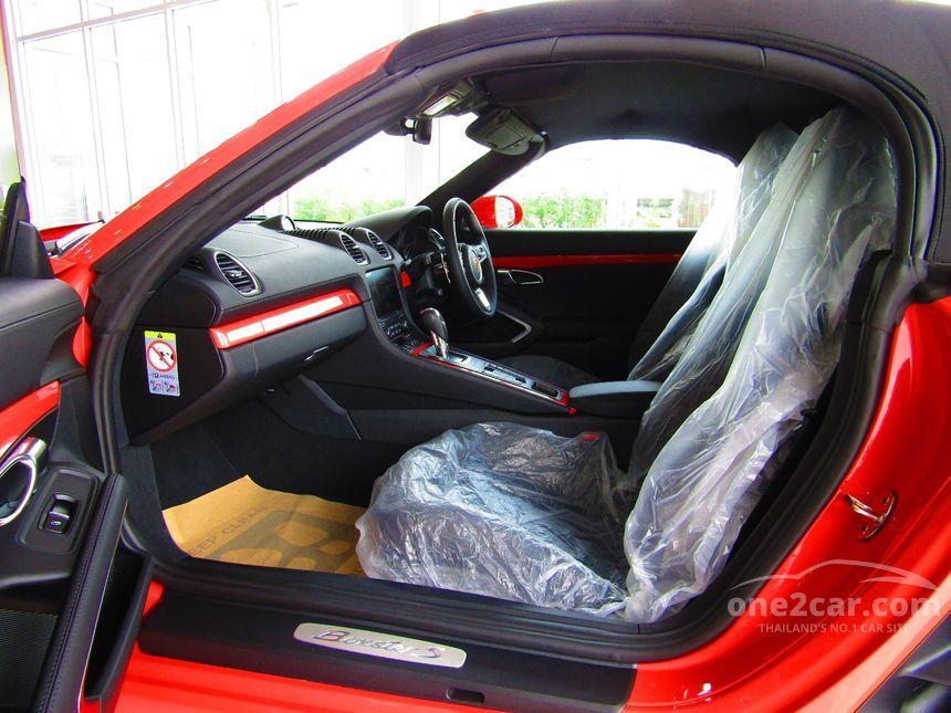 2016 Porsche Boxster S Convertible