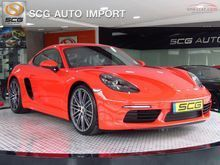 2016 Porsche Cayman 718 2.0 AT Coupe