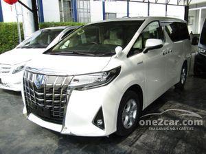 2020 Toyota Alphard 2.5 (ปี 15-18) HV Van AT