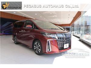 2020 Toyota Alphard 2.5 (ปี 15-18) Van AT