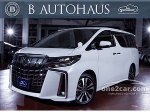 2019 Toyota Alphard 2.5 (ปี 15-18) S C-Package Van AT