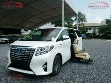 2017 Toyota Alphard (ปี 15-18) Welcab 2.5 AT Van