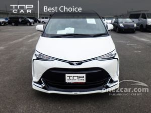 2017 Toyota Estima 2.4 (ปี 16-19) Aeras Premium Wagon AT