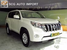 2016 Toyota Landcruiser Prado 150 TX 2.8 AT Wagon