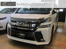 2016 Toyota Vellfire (ปี 15-18) E-Four Hybrid 2.5 AT Van