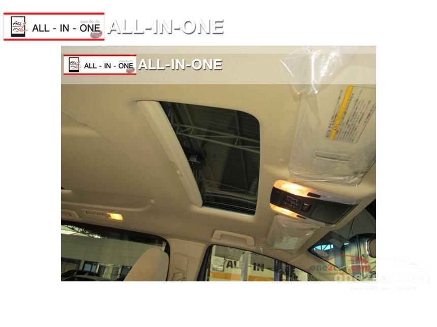 2016 Toyota Vellfire E-Four Hybrid Van