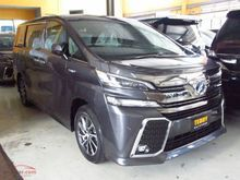 2015 Toyota VELLFIRE (ปี 15-18) E-Four Hybrid 2.5 AT Wagon