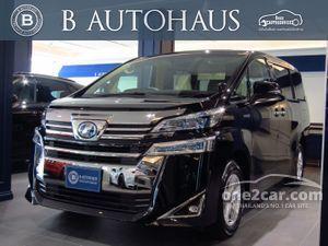 2019 Toyota Vellfire 2.5 (ปี 15-18) Hybrid E-Four Van AT