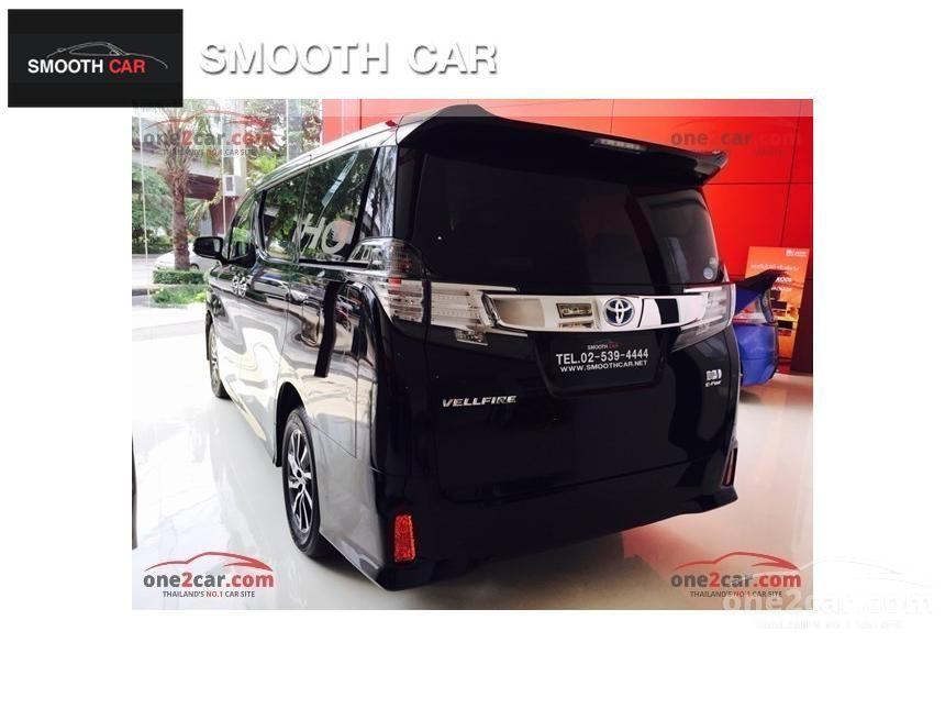 2016 Toyota Vellfire Hybrid E-Four Van
