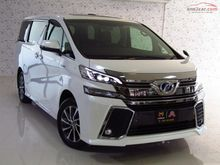 2017 Toyota Vellfire (ปี 15-18) Hybrid E-Four 2.5 AT Van