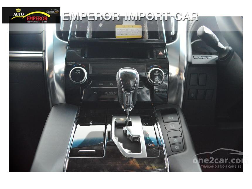 2016 Toyota Vellfire Van