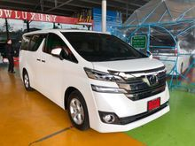 2017 Toyota Vellfire (ปี 15-18) Welcab 2.5 AT Van