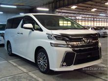 2016 Toyota Vellfire (ปี 15-18) Z G EDITION 2.5 AT Van