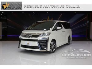 2020 Toyota Vellfire 2.5 (ปี 15-18) Van AT
