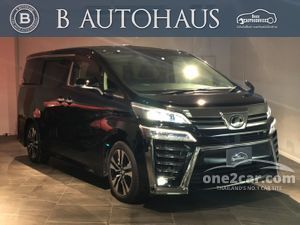 2019 Toyota Vellfire 2.5 (ปี 15-18) Z G EDITION Van AT